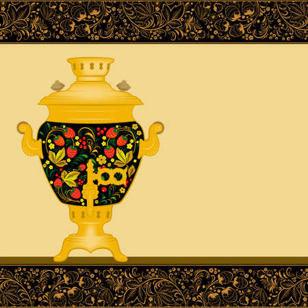 Samovar, a metal container traditionally used to heat and boil water in Russia. Decorated with Khokhloma, Russian traditional painted floral pattern. Seamless borders, Khokhloma style.