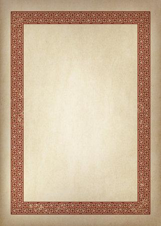 Rectangular framework on dark old parchment. Ancient Greek style.