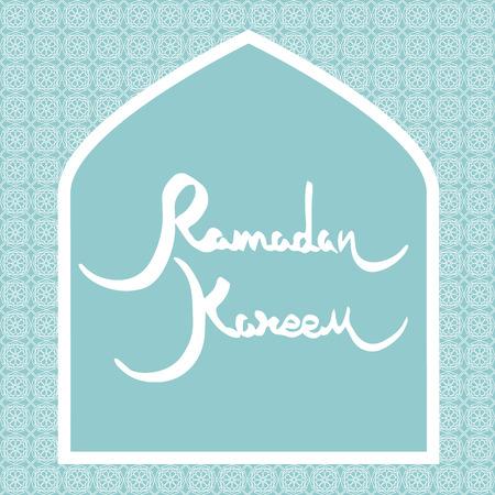Ramadan-Karte Mit Urlaubsgrüße Auf Muster Hintergrund Lizenzfrei ...