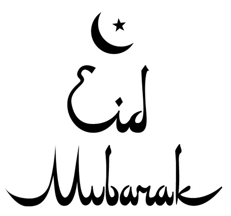 muslim celebration: Greetings lettering for muslim religious holiday Eid-al-Fitr