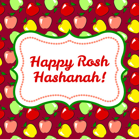 rosh: Greeting card for jewish holiday Rosh Hashanah with red pomegranate and green apple