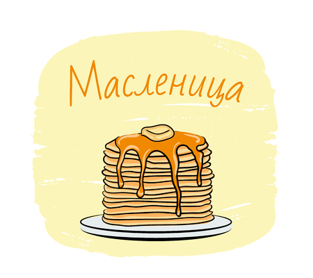 maslenitsa: Maslenitsa blini