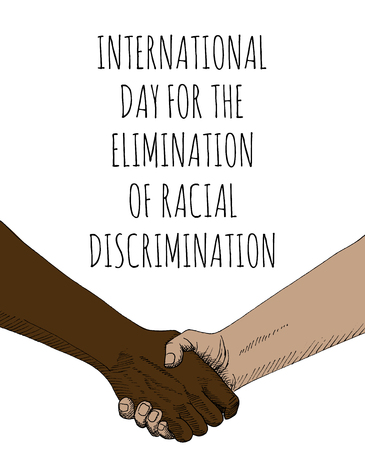 人 種 差別 撤廃