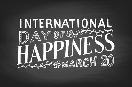 Día Internacional de la Felicidad Ilustración de vector