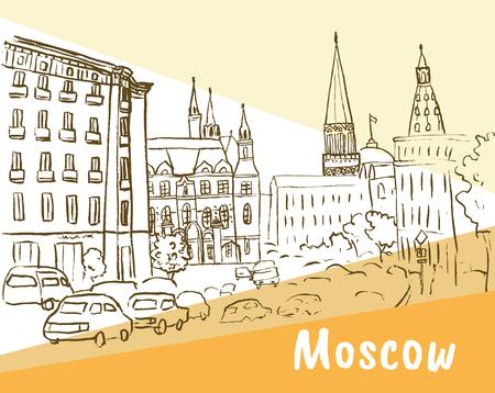 moscow city: Tverskaya street in moscow. Illustration