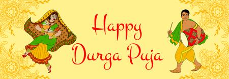 Durga puja greeting card royalty free cliparts vectors and stock durga puja greeting card stock vector 84509187 m4hsunfo