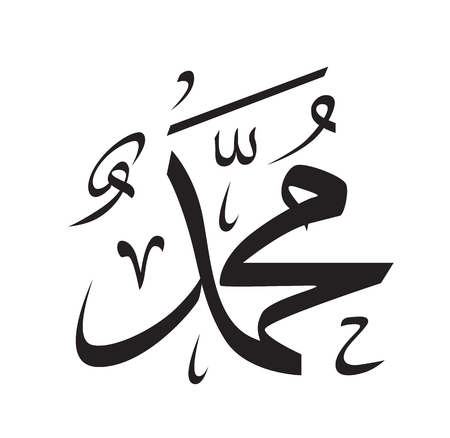 預言者ムハンマド