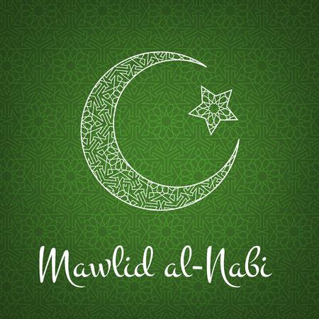 Mawlid al Nabi