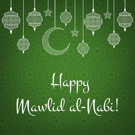 Mawlid al Nabi greeting card with hanging elements on green background.