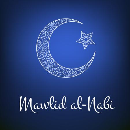 Birthday of prophet muhammad greeting card design royalty free birthday of prophet muhammad greeting card design stock vector 88697250 m4hsunfo