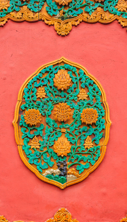 Ornate ceramic wall ornament in the Forbidden City of Beijing China
