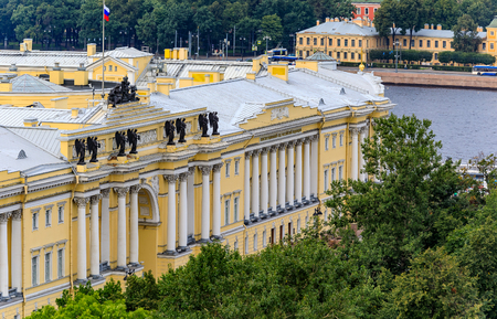 Aerial view of the city skyline with the Constitutional Court of Russian Federation on Senate Square and river Neva from the roof of Saint Isaacs Russian Orthodox Cathedral in Saint Petersburg Russia