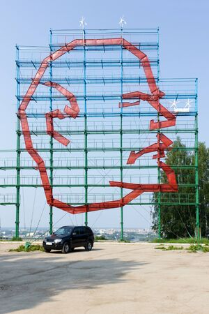 rule of thirds: World biggest installation of Lenin`s head, Uchta, Russia, 19.07.2016