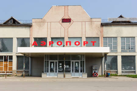 nontoxic: Building of airport in sunny day, Uchta, Russia, 19.07.2016
