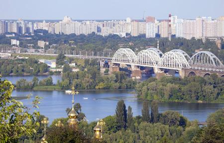 kyiv: Kyiv  landscape  Stock Photo