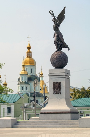 kharkov: The Square of Constitution in Kharkov, Ukraine