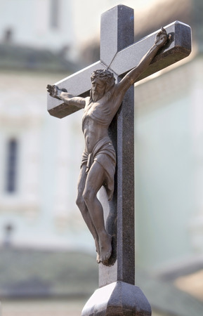 tortured body: Architectural detail of cathedral in Kharkov  Stock Photo