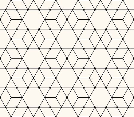 Modern vector geometric seamless pattern with hexagones, triangles and dots. Stylish monochrome texture