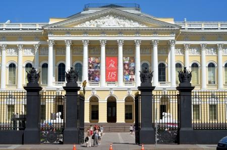 Russian museum in St  Petersburg