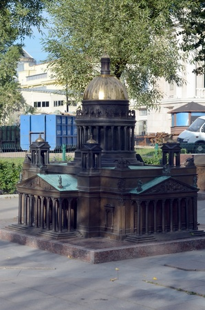 isaac s: Mini-city in the Alexander Park;  Model of St  Isaac s Cathedral, St  Petersburg Editorial