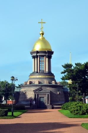 Chapel of the Trinity, St  Petersburg