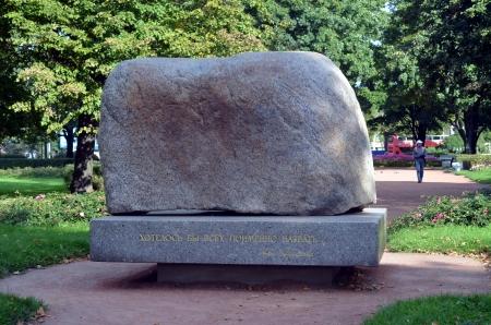 Solowezki-Stein Das Denkmal für den Gulag Gefangenen in Sankt Petersburg; Epitaph von Anna Achmatowa geschrieben Standard-Bild - 21844188