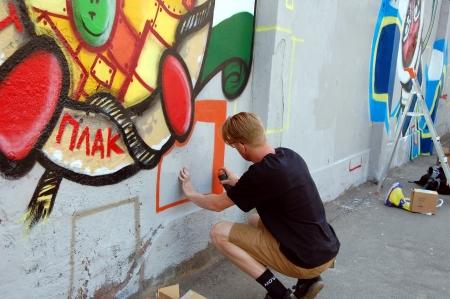 The annual festival of graffiti in St Petersburg; Lastplak group, Holland