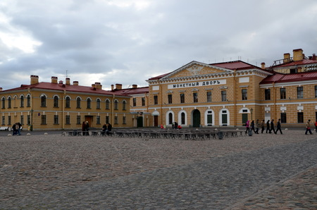 Saint Petersburg Mint in Peter and Paul Fortress