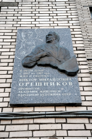 worked: The plaque on the house where artist Victor M  Oreshnikov  lived and worked;  St  Petersburg Editorial