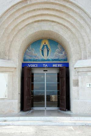 garde: Facade of the Cathedral of Notre Dame de la Garde in  Marseille