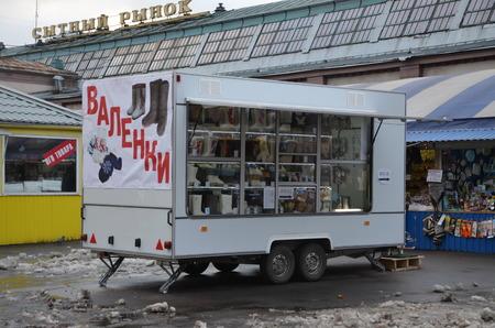 valenki: Sytny  market in St  Petersburg; Valenki for sale