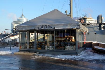 Cafe  Aurora  near Cruiser Aurora, St  Petersburg