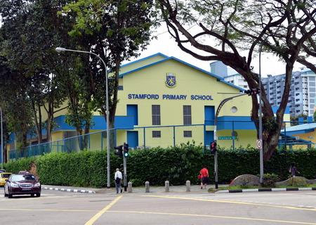 Budova Stamford základní školy v Singapuru Redakční