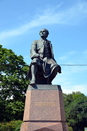 mikhail: Monument to Mikhail Lomonosov - great russian scientist