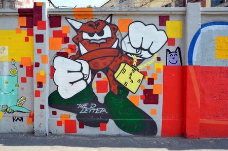 Bright graffiti on the wall in Saint-Petersburg, Russia