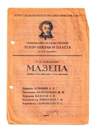 programm: Opera Mazepa; Vecchio programma del Teatro dell'Opera e del Balletto intitolata a Pushkin Gorky 1950 Editoriali