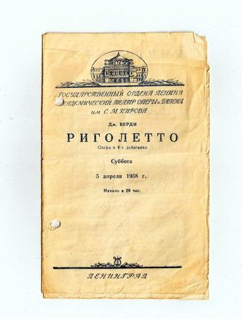 programm: Opera Rigoletto; Vecchio programma di Opera e Balletto Teatro intitolato a Kirov, Leningrado, 1958 Editoriali