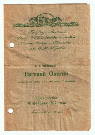 programm: Opera Eugene Onegin; Vecchio programma di Opera e Balletto Teatro intitolato a Kirov, Leningrado, 1947