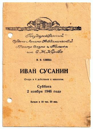 programm: Opera Ivan Susanin. Vecchio programma del Teatro dell'Opera e del Balletto Kirov prende il nome. Leningrado, 1946 Editoriali