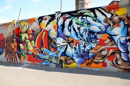 Bright graffiti on a wall in St. Petersburg, Russia