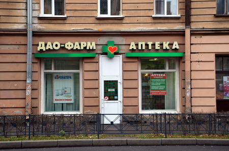 dao: Pharmacy Dao Pharm in St. Petersburg Editorial
