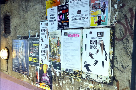 Posters in the yard of  music club Kamchatka  in St. Petersburg. Victor Tsoi, one of the pioneers of Russian rock,  worked there.