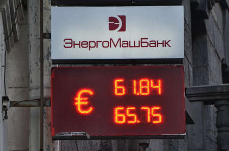 bank rate: Energomashbank. The euro exchange rate against russian ruble on December 2, 2014. The bank was founded in 1989