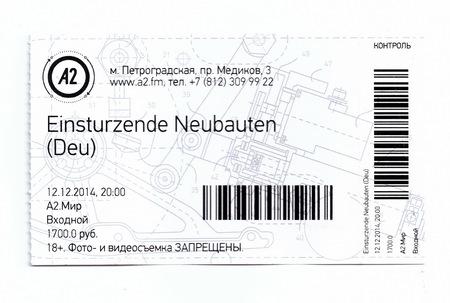 st german: Ticket for the concert of German band Einsturzende Neubauten. Club A2, St. Petersburg