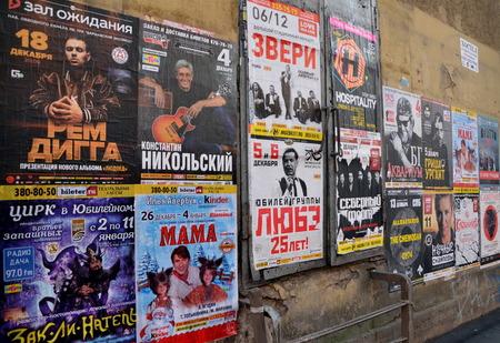 repertoire: Posters op de transformator huisje in St. Petersburg