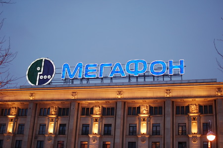 previously: Megafon logo on the facade of the building at night. MegaFon previously known as North-West GSM is the second largest mobile operator in Russia