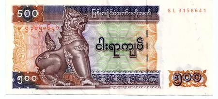 obverse: 500 Myanmar Kyat obverse