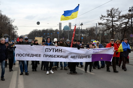 boris: Procession in memory of Boris Nemtsov in St. Petersburg on March 1st 2015. The Republican Union carries the banner:  Putin is the last refuge of scoundrels