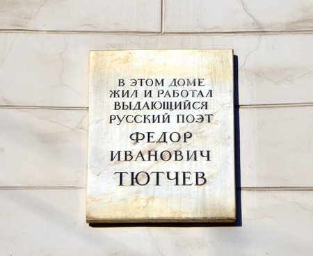 lived: The plaque on the house where lived outstanding Russian poet Fyodor Tyutchev, St. Petersburg