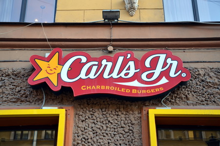 unfavorable: Carls Jr. - Fast food chain. In St. Petersburg the restaurant chain was closed in 2015 due to unfavorable economic situation in Russia